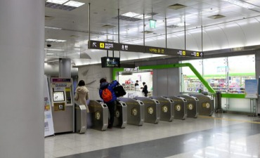 [Korea] Transfer dari Jalur Bundang ke Jalur 1 Jadi Lebih Mudah!