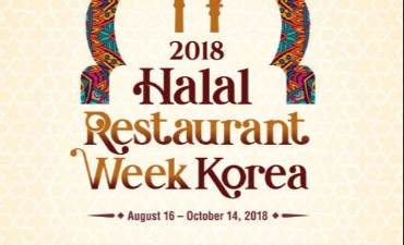 HALAL RESTAURANT WEEK KOREA 2018