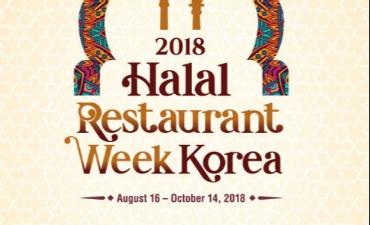 HALAL RESTAURANT WEEK KOREA 2018