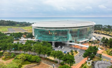 Photo_Pusat Konvensi Internasional Jeju (ICC Jeju) (제주국제컨벤션센터)