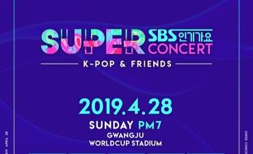 Temui Para Bintang K-pop di Gwangju Tanggal 28 April!