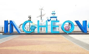 Feel the Rhythm of KOREA di Incheon