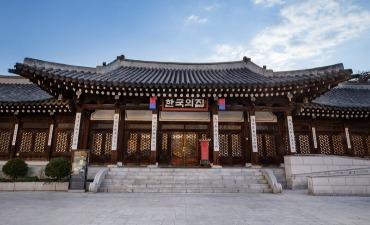 Korea Meluncurkan Kampanye Pemasaran Baru untuk Tempat Unik Korea 2021