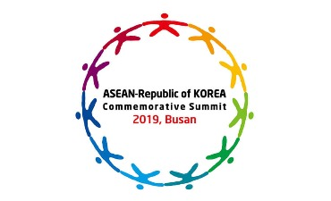[ASEAN-ROK Commemorative Summit 2019]