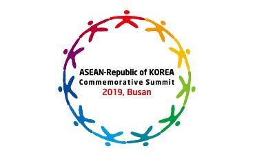 Photo_[ASEAN-ROK Commemorative Summit 2019]