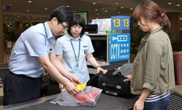 Waspadalah Jika Datang ke Korea dengan Membawa Produk Hewani