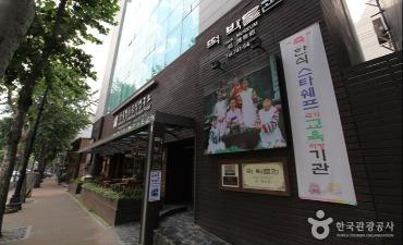 Museum Tteok (떡박물관)