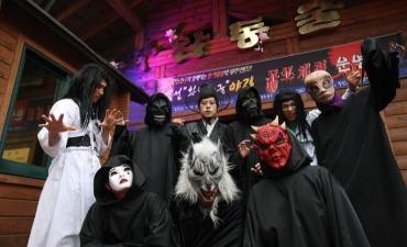 Jeongseon Menjadi Tuan Rumah Acara Gua Hantu di Gua Hwaamdonggul