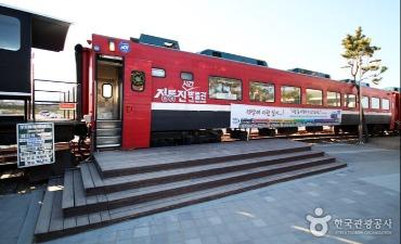 Museum Waktu Jeongdongjin (정동진시간박물관)