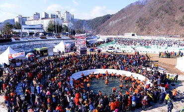 Nikmati Cuaca Dingin yang Sesungguhnya di Festival Es Sancheoneo Hwacheon