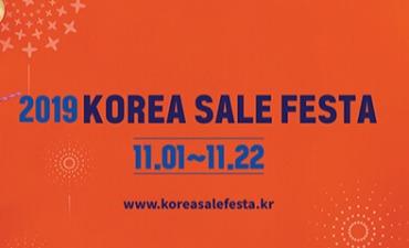 Korea Sale Festa 2019 Dimulai 1 November