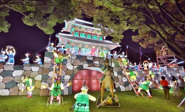 Festival Yudeung (Lentera) Namgang Jinju (진주 남강유등축제)