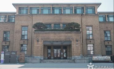 Gedung Pameran Sejarah Modern Daejeon (대전근현대사전시관(옛 충남도청사 본관))