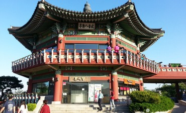 Bugak Skyway Palgakjeong Pavilion