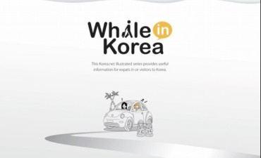 """Photo_Buklet Informasi """"While in Korea"""" Diterbitkan"""