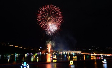 Festival Air, Api, & Cahaya - Festival Yudeung Namgang Jinju