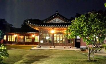 Rumah Baek In-je Dibuka untuk Kunjungan Malam Khusus