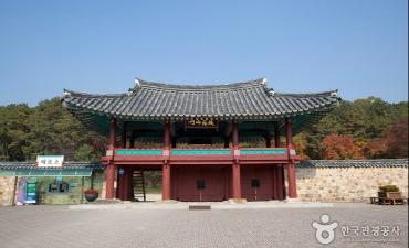 Peninggalan Gwanbuk-ri dan Benteng Busosanseong di Buyeo  [UNESCO World Heritage]