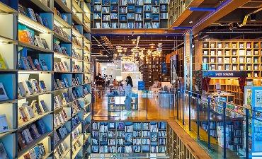 Bersantai dalam Budaya, Tur Kafe Buku