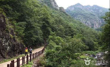 Taman Nasional Juwangsan