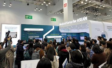 Peran Layanan Kesehatan Korea di Asia Tenggara