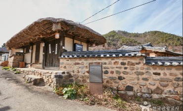Rumah Seongcheondaek (주왕산 성천댁)