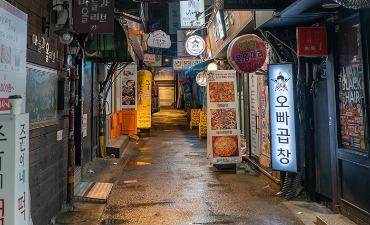 3 Lingkungan Terabaikan yang Menarik di Seoul