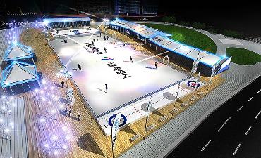 Arena Seluncur Es Dibuka di Seoul