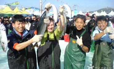 Festival Bangeo (최남단 방어축제)