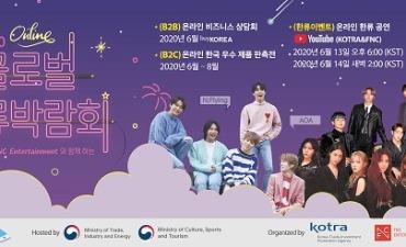 Photo_Korea Brand & Entertainment Expo 2020 Dibuka