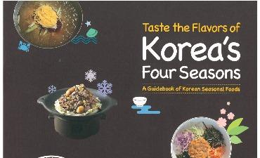 Buku Panduan Makanan 4 Musim Korea
