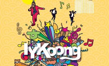 IYKoong Challenge
