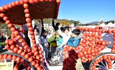 Festival Apel Cheongsong (청송사과축제)