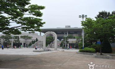 Incheon Culture & Arts Center