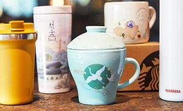 Merchandise kafe