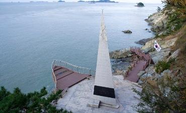 Jalur Namparang Dibuka dari Busan ke Haenam