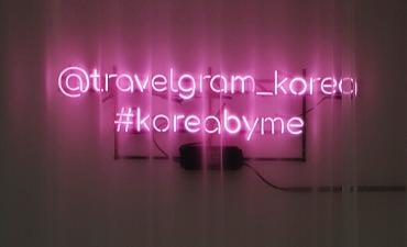 Semua Daya Tarik Wisata Korea Hadir di Pameran @travelgram_korea