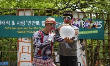 Festival Buku Anak-anak Internasional Pulau Nami (남이섬 세계책나라축제 2019)