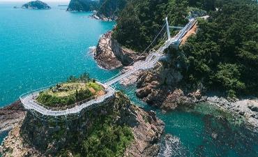 Jembatan Gantung Songdo Yonggung Dibuka di Busan