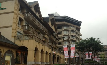 Holiday Inn and Suites, Alpensia Pyeongchang (홀리데이인 알펜시아 평창 스위트)