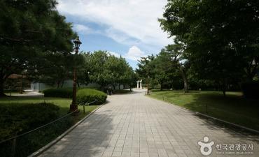 Gyeongsanggamnyeong Park