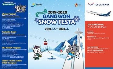 Gangwon Snow Festa Dibuka Hingga Bulan Maret