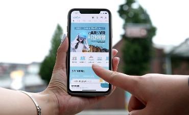 Jelajahi Incheon Menggunakan AR, Kota Wisata Cerdas Incheon