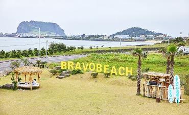 Tempat Wisata Terhits di Pantai Timur Pulau Jeju