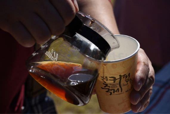 Festival Kopi Gangneung