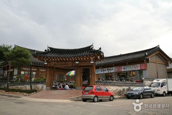 Desa Gochujang Sunchang