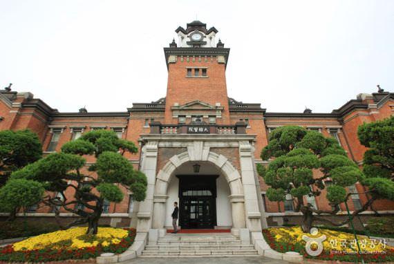 Rumah Sakit Daehan Seoul