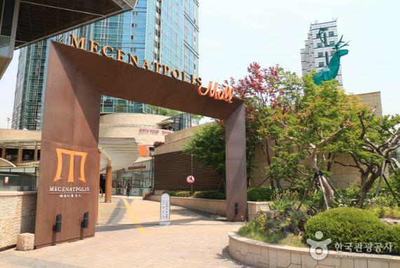 Mall Mecenatpolis