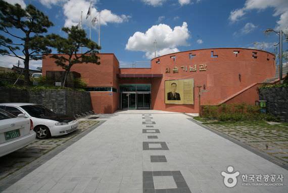Tempat Lahirnya Oesol Choe Hyeon-bae dan Memorial Hall di Ulsan