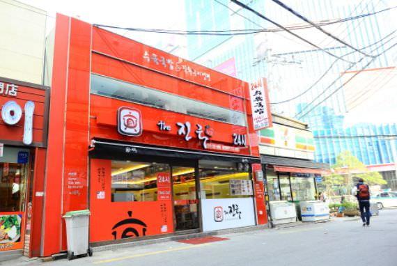 Restoran The Jincook Cabang Sinchon